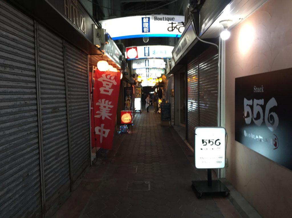 ino銀座商店街