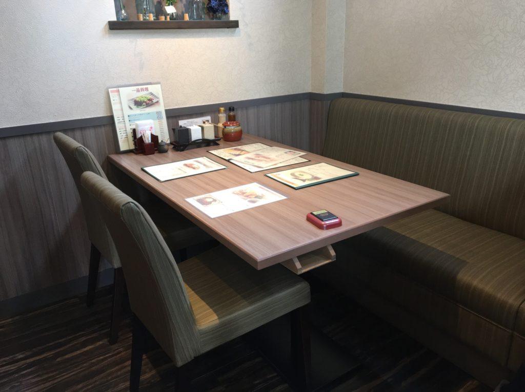 みそ家テーブル席