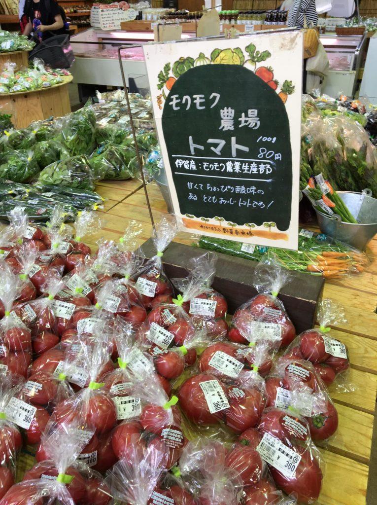 モクモク野菜市場