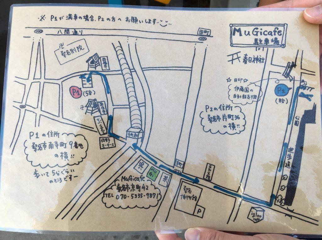 むぎカフェ駐車場までの地図