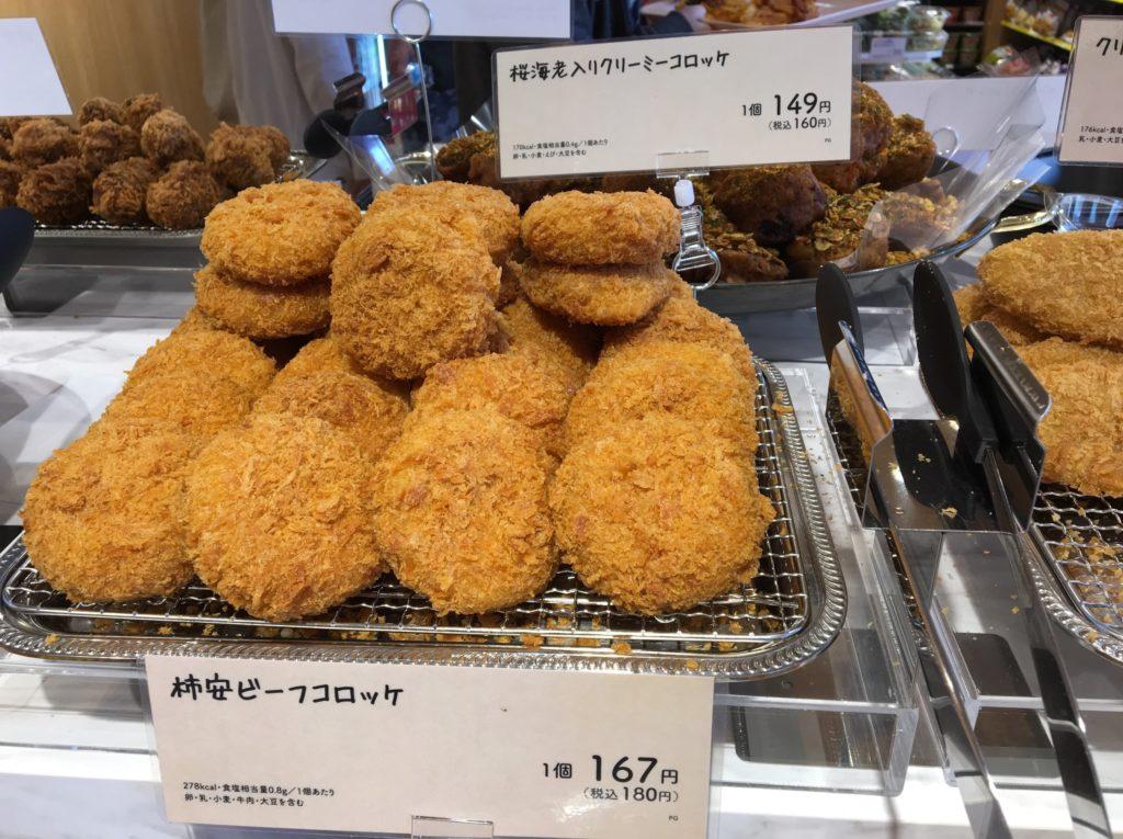 パーシモンガーデン惣菜