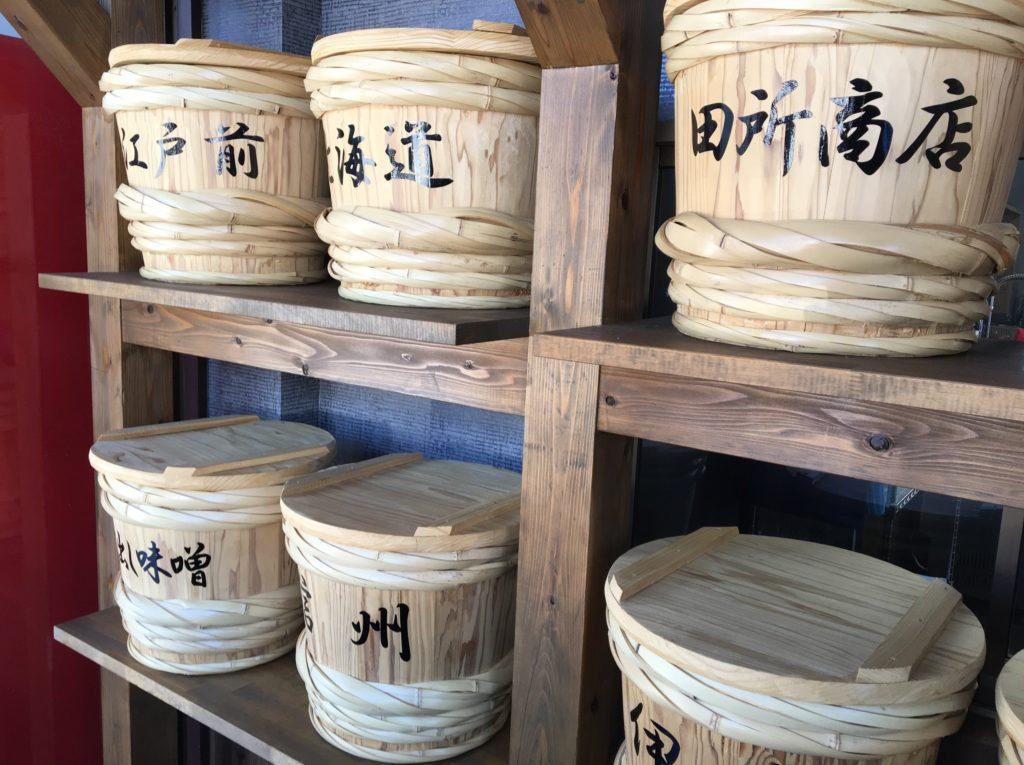 田所商店味噌樽