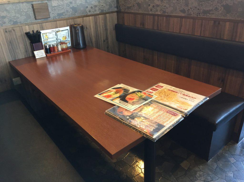 田所商店テーブル席