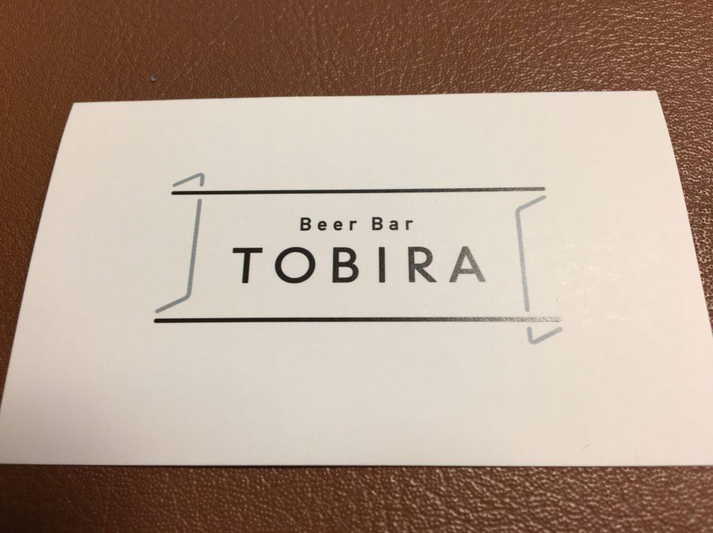 TOBIRAカード