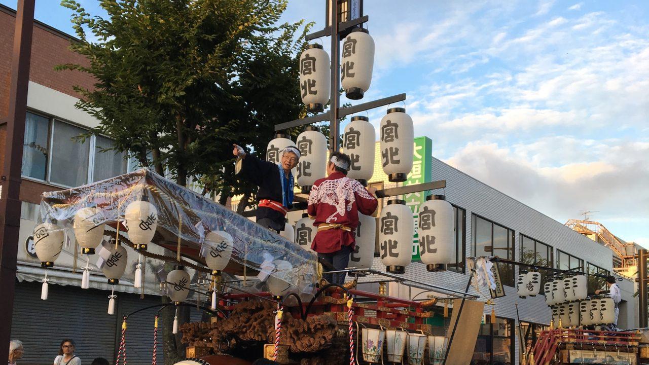 石取祭アイキャッチ
