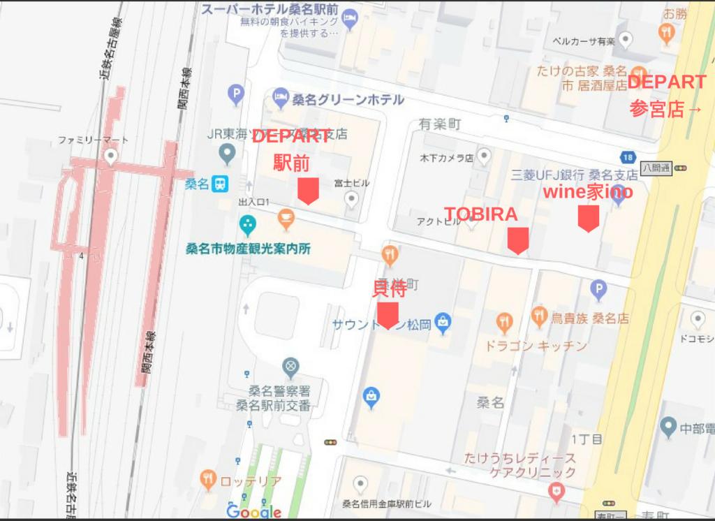 石取祭駅前マップ
