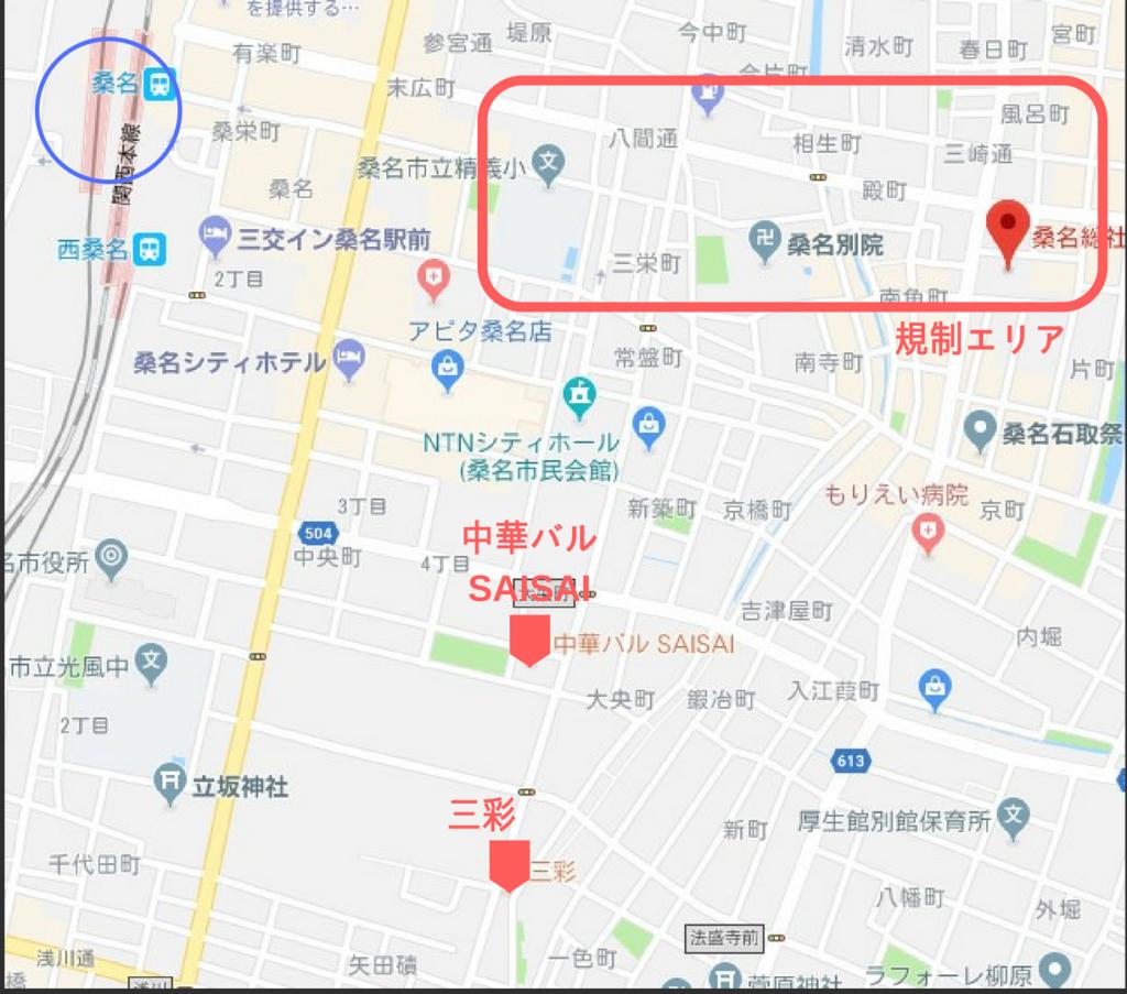 石取祭遠方マップ