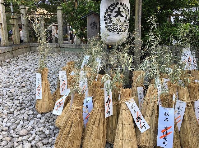 石取祭の奉納石