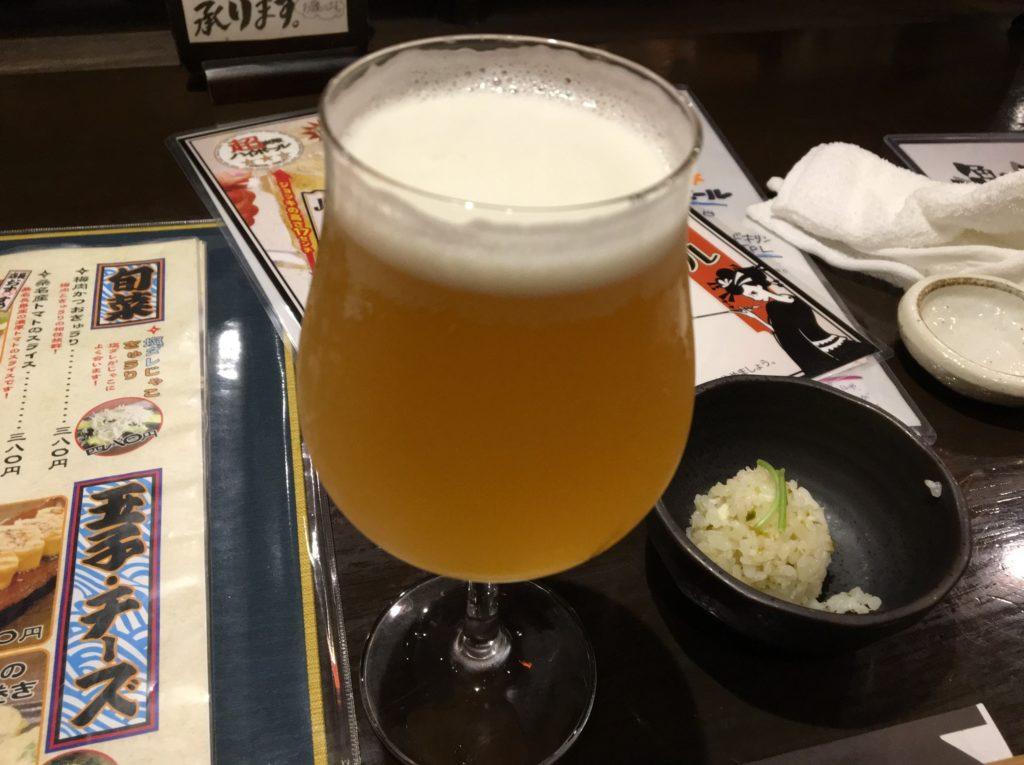 魚侍ヒメホワイト