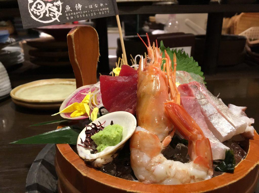 魚侍刺身三種盛り
