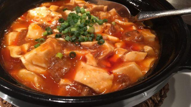 ドラゴンキッチン麻婆豆腐