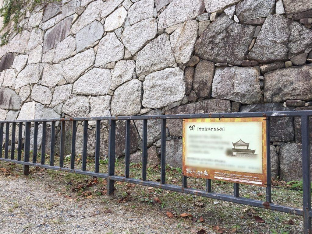 名古屋城謎解きパネル