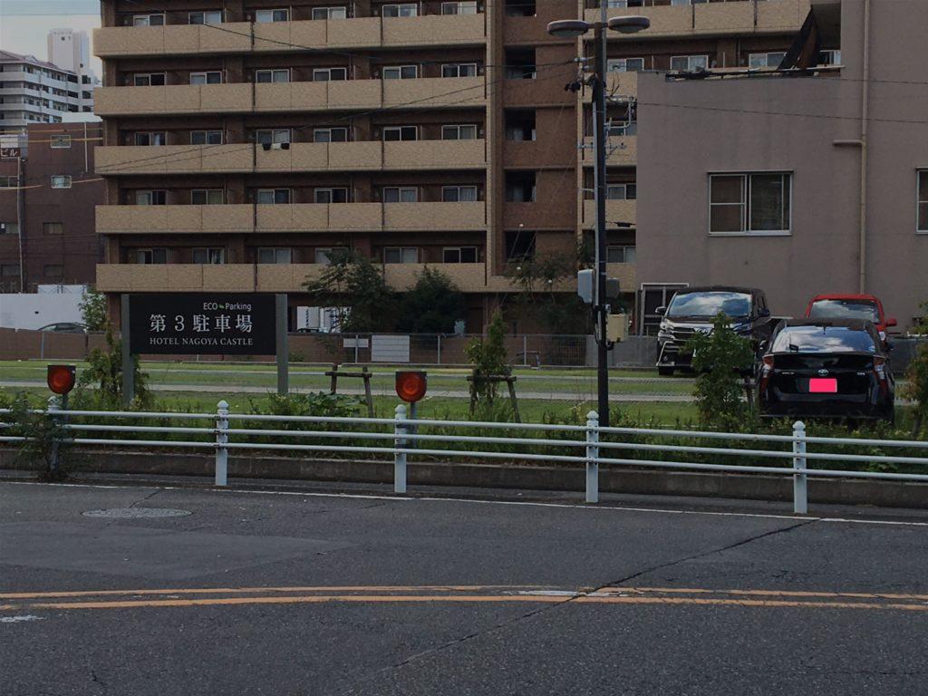 名古屋城謎解き駐車場