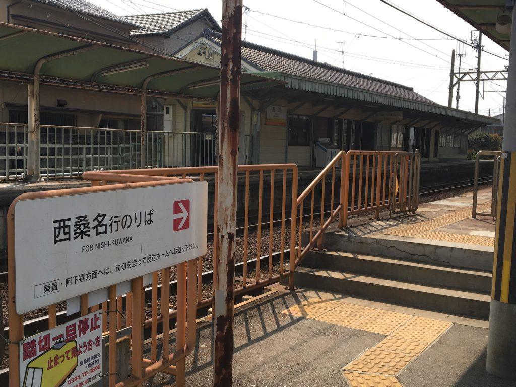 走井山公園最寄り駅の馬道駅