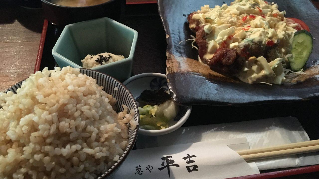 葱や平吉の唐揚げタルタル定食