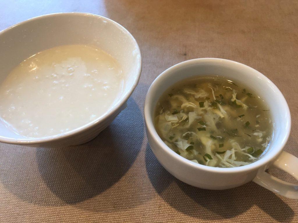 胡同ランチスープ