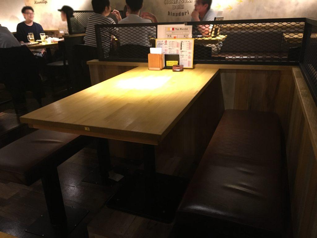 おどりおどりおどりテーブル席