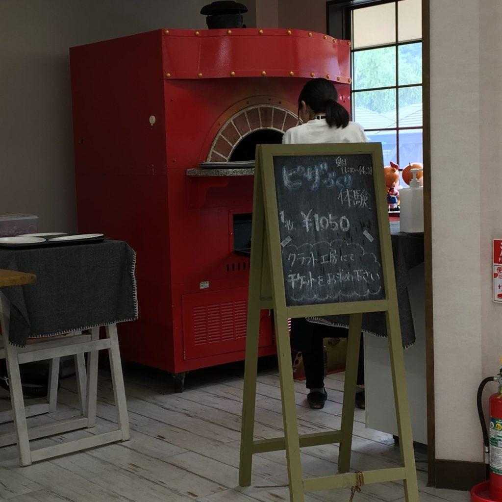 手作りピザ体験