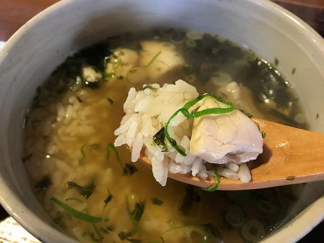 海老丸鯛雑炊