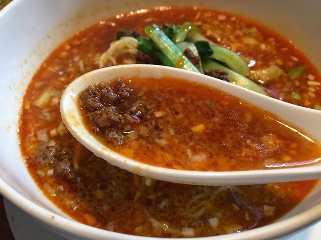 来庵担々麺のスープ