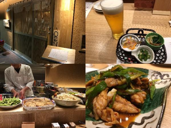 陽菜田飲み会