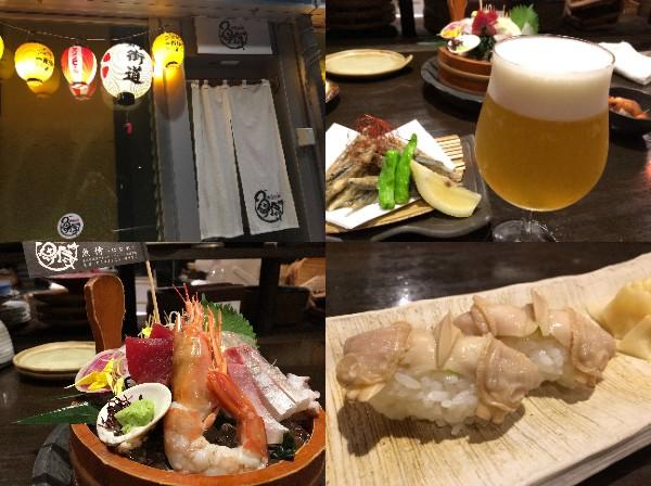 魚侍飲み会