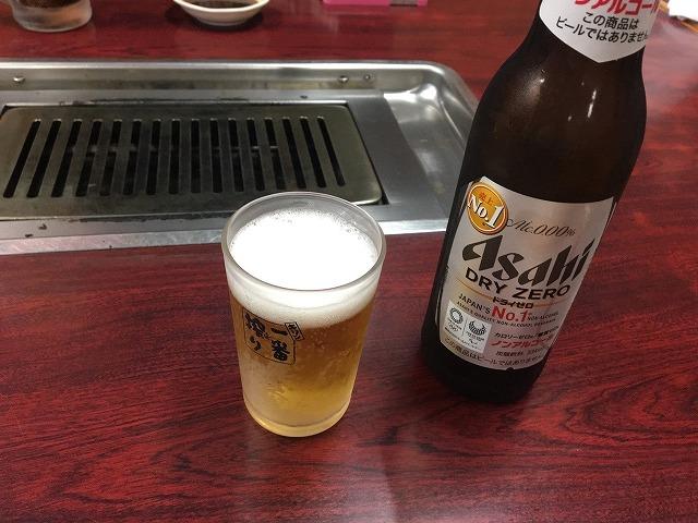 富久ビール