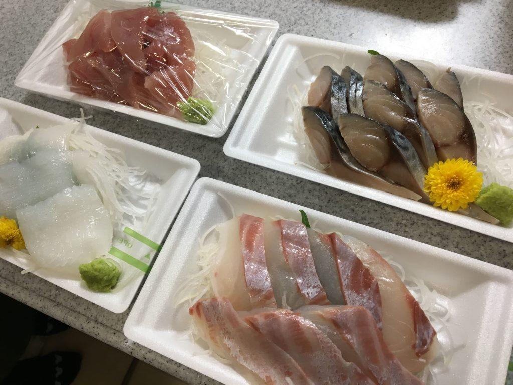 魚のてっぺんテイクアウト